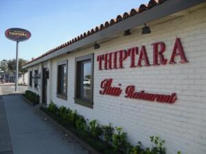 ThiptaraRestaurant